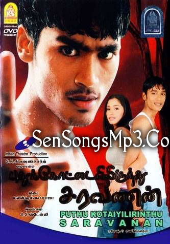 Pudhukottaiyilirundhu Saravanan mp3 songs