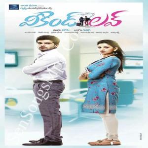 weekend-love-telugu-mp3-songs