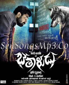 bhetaludu mp3 songs