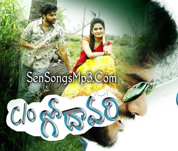 c/o godavari movie mp3 songs