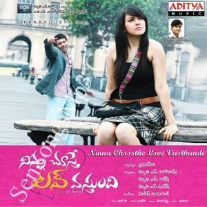 Jayam songs free download naa songs.
