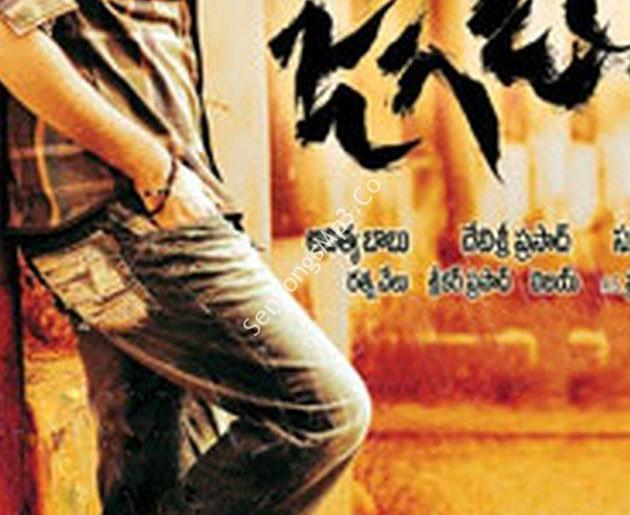 Jagadam Songs