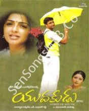 Yuvakudu Mp3 Songs