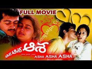 Asha Asha Asha Songs