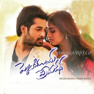 Prema katha chitram 2 (2019) telugu mp3 songs free download | atozmp3.