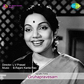 Gruhapravesam Songs