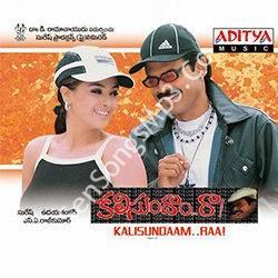 Kalisundaam Ra Songs