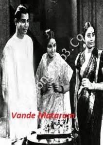 Vande Mataram Songs