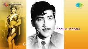 Koothuru Kodalu Songs