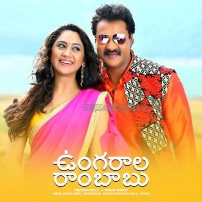 Ungarala Rambabu 2017 telugu movie mp3 songs postes images video songs