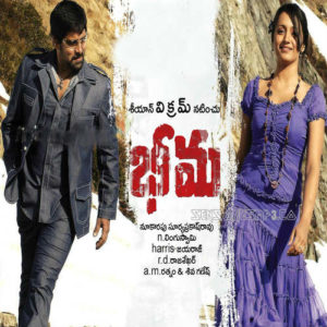 bheema songs download telugu vikram trisha