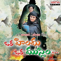 Oka Hindu Oka Muslim Songs
