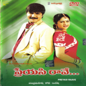 Preyasi Raave Songs