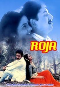 Roja Songs