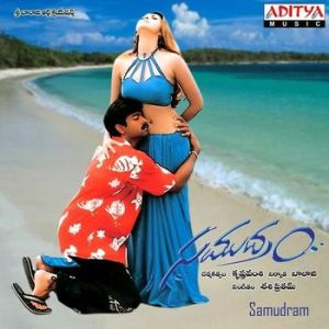 Samudram Songs