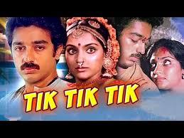 Tik Tik Tik Songs