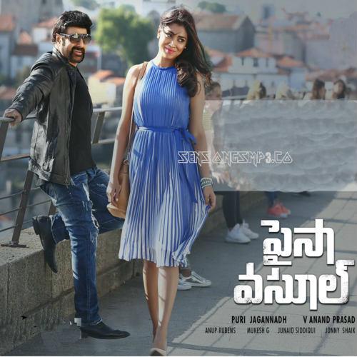 Paisa Vasool Songs Download 2017 Telugu Movie Album Art rip Cover Cd posters