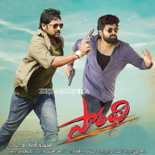 Saradhi 2017 telugu movie mp3 songs download