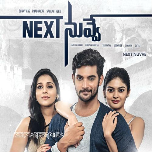 Next nuvve 2017 telugu movie songs download poster simges