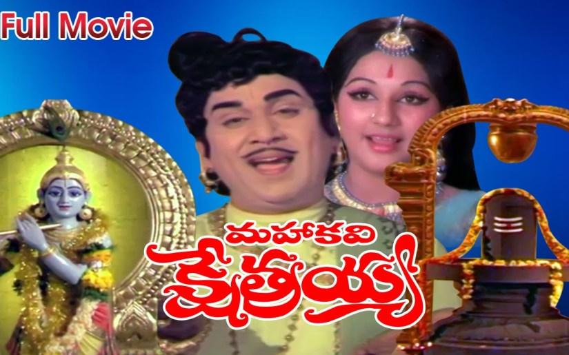 Mahakavi Kshetrayya Songs