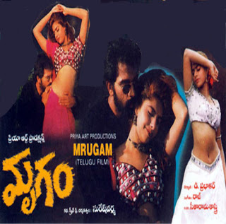 Mrugam Songs