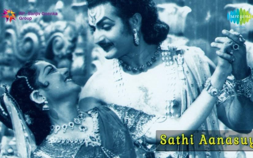 Sathi Anasuya Songs
