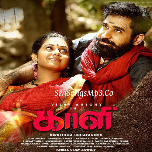 Kaali 2018 Tamil Movie Songs Download Vijay Antony, Anjali, Sunaina