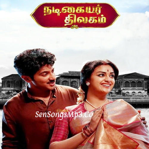 Nadigaiyar Thilagam 2018 tamil movie songs download Dulquer Salmaan Vijay Deverakonda Keerthy Suresh