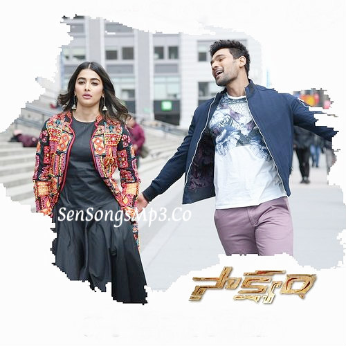 Saakshyam 2018 telugu movie songs download Bellamkonda Sreenivas Pooja Hegde