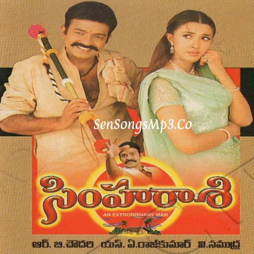 Simharasi telugu songs download raja sekhar saksi sivananda