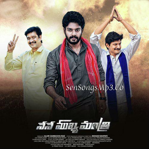 Nene Mukyamantri 2018 Telugu Movie Songs Download
