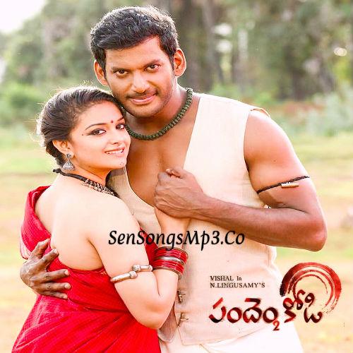 Panem Kodi Telugu movie songs download vishal keerthy suresh varalakshmi