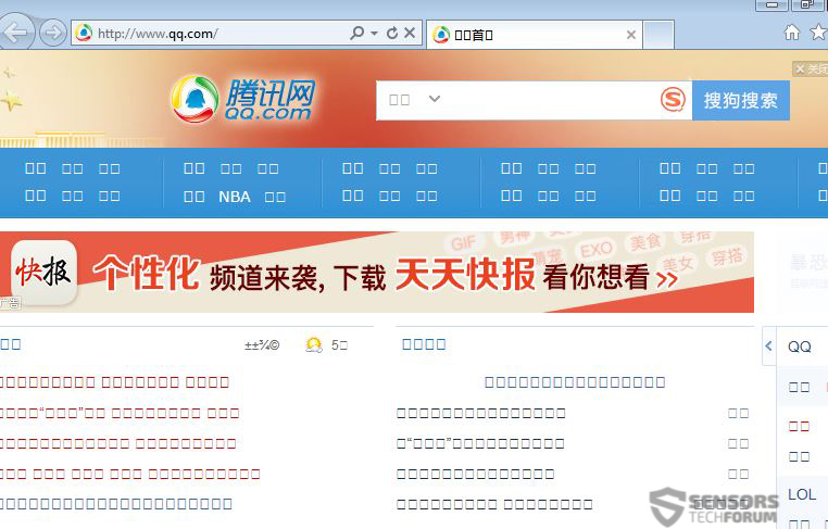 Remove Tencent QQ and qq(.)com Ads from Your Browser and PC - How to. Technology and PC Security Forum   SensorsTechForum.com