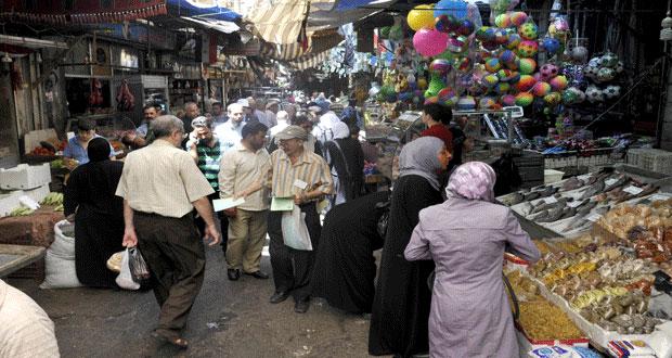 sensyria-تموين دمشق