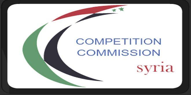 sensyria - هيئة المنافسة ومنع الاحتكار