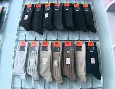 sensyria - جوارب أسعار