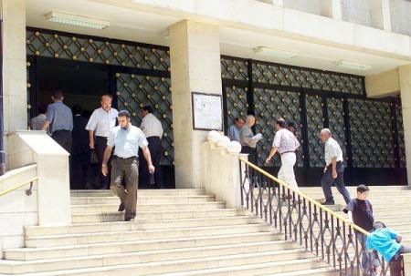 sensyria - مالية دمشق