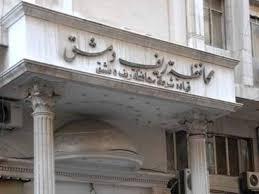 sensyria - محافظة ريف دمشق