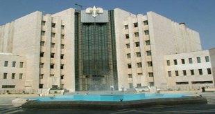 sensyria - وزارة العدل تحدد