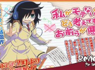 Review: Watamote