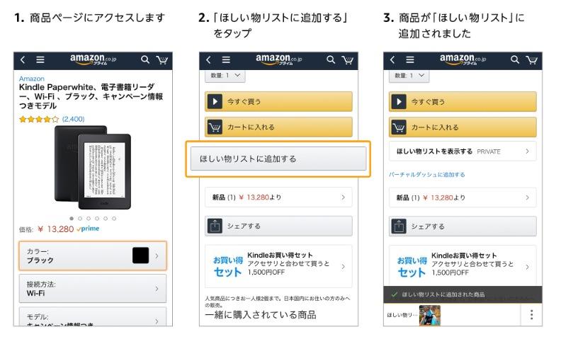 【2018年版】Amazonサイバーマンデーセールを事前準備で攻略する方法!