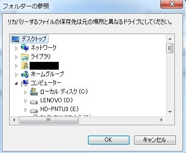 Data Recovery Wizard データ復旧 HDD-04-min