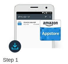 【最大20%お得】Androidスマホゲームのおすすめ課金方法を紹介!
