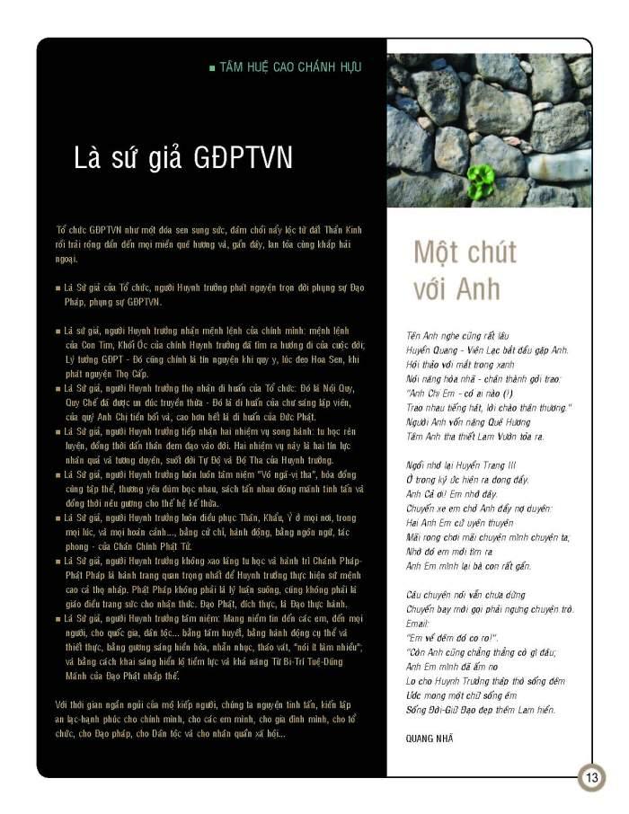 hoadam_apr_1a_page_13