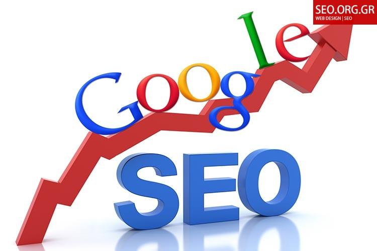 seo-proothisi-istoselidon-google-adwords-peristeri