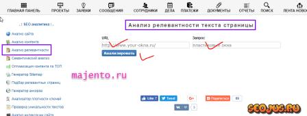 www.majento.ru