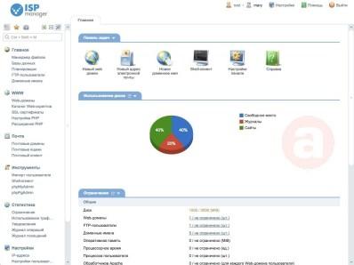 ispmanager-dashboard-ru