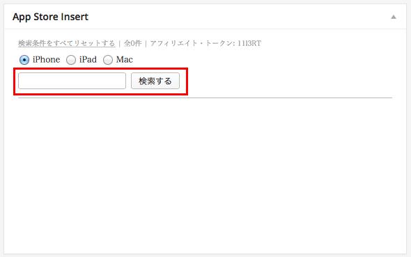 スクリーンショット 2015-04-05 3.21.16