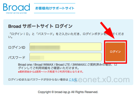 broad_wimax_ option_ cancellation-2
