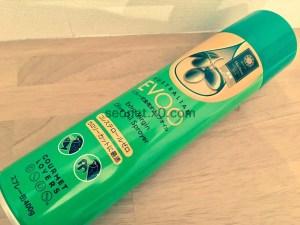 カロリーオフに最適!EVOO エクストラバージンオリーブオイルのスプレー缶を購入!